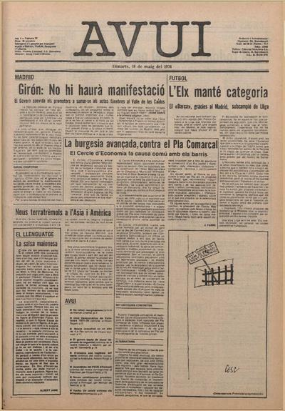Avui. 18/5/1976. [Issue]
