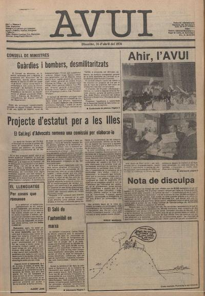 Avui. 24/4/1976. [Issue]