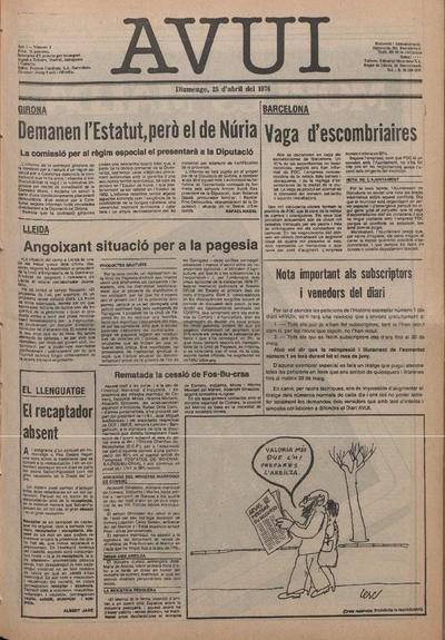 Avui. 25/4/1976. [Issue]