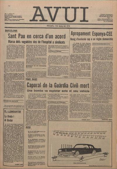 Avui. 4/5/1976. [Issue]