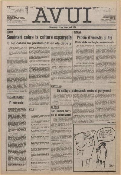 Avui. 16/5/1976. [Issue]