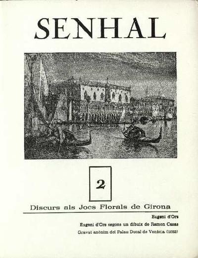 Senhal. 21/12/1984–21/3/1985. [Issue]